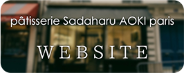 patisserie Sadaharu Aoki paris WEBSITE